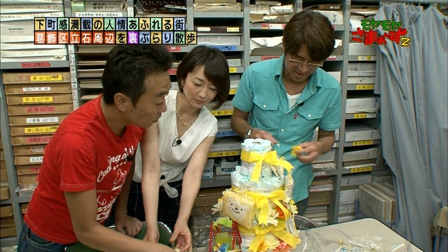 狩野恵里 モヤモヤさまぁ~ず2 04
