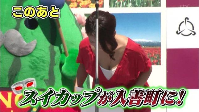 古瀬絵理 有吉反省会 09