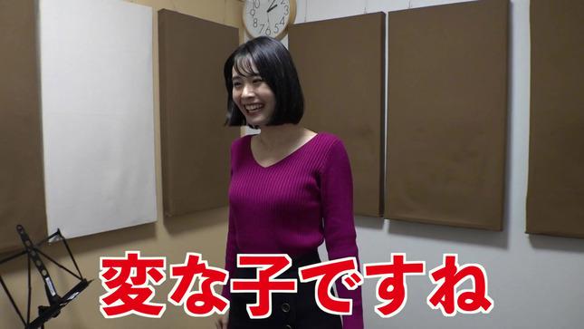望木聡子 望木アナのアーティストになろう! 8