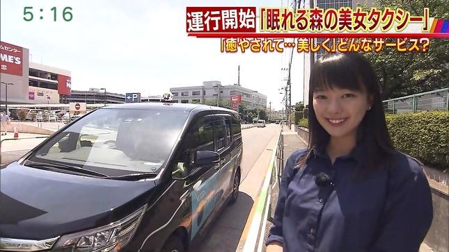 紀真耶 スーパーJチャンネル 1