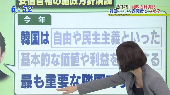 久保田智子 あさチャン!サタデー 12