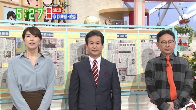 虎谷温子 す・またん! 3
