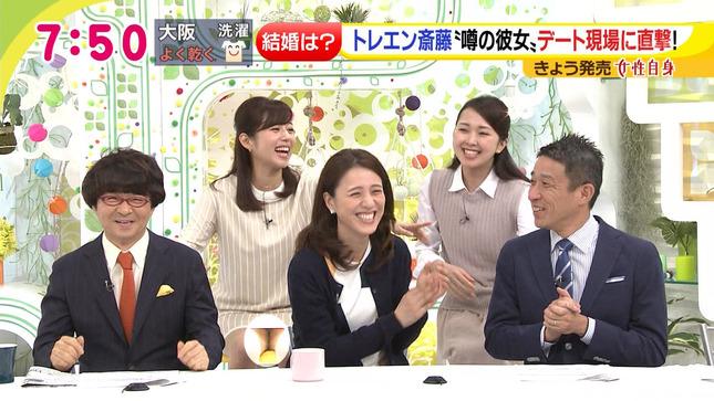 塩尻奈都子 ドデスカ! 5