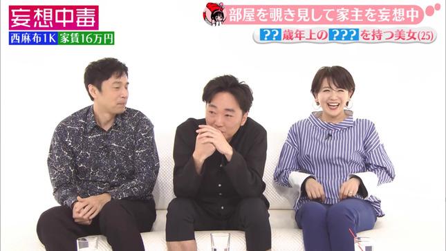 大橋未歩 妄想中毒 東京クラッソ!NEO 4