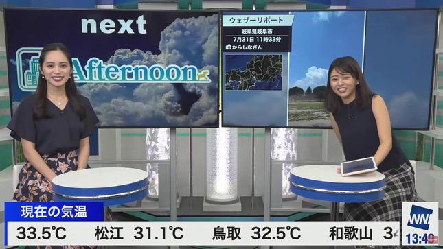 角田奈緒子 ウェザーニュースLiVE 17