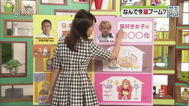 片山千恵子 サキどり↑ 10