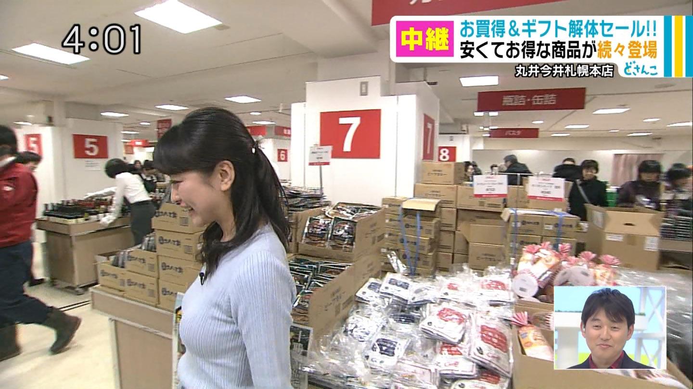 北海道の若手人気アナの巨乳ニット!