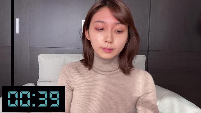野嶋紗己子 5分で時短メイク 8