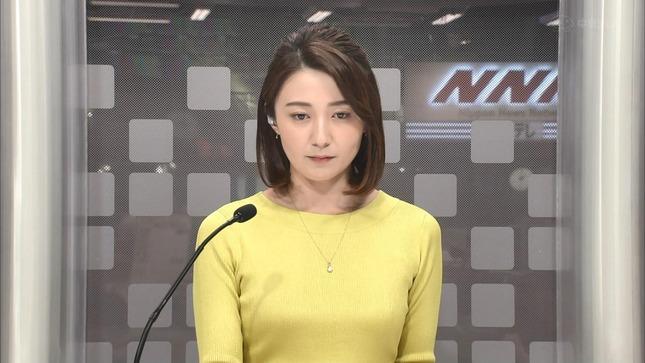 久野静香 NNNニュース 7