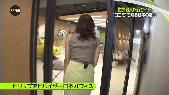 山岸舞彩 NewsZero 08