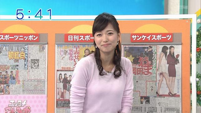 斎藤真美 おはようコールABC 3