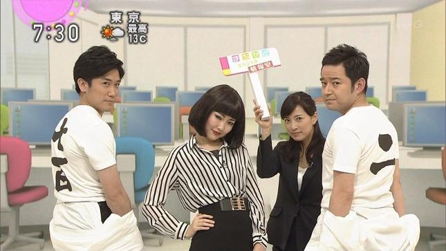小郷知子 おはよう日本 第68回NHK紅白歌合戦 8