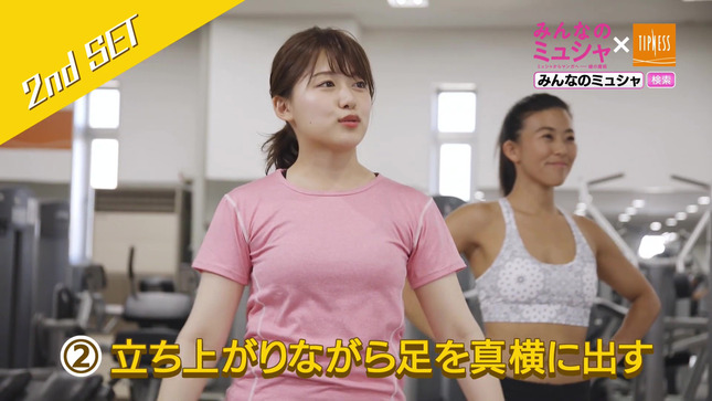 尾崎里紗 ミュシャ体操 10