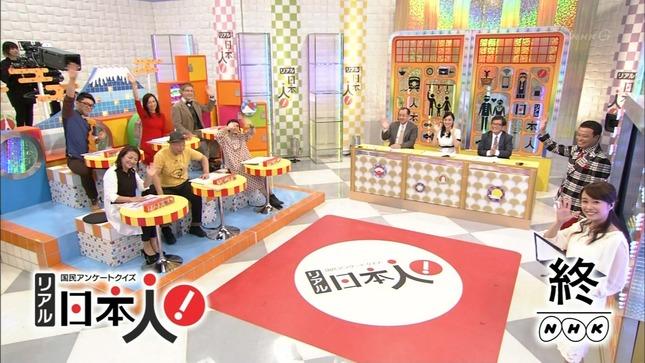 片山千恵子 サキどり↑ 国民アンケートクイズリアル日本人! 6