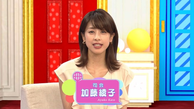 加藤綾子 SNS英語術 池上彰が教えたい! 1