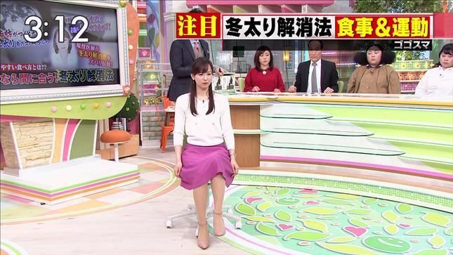 皆藤愛子 ゴゴスマ  林修の今でしょ!講座 10