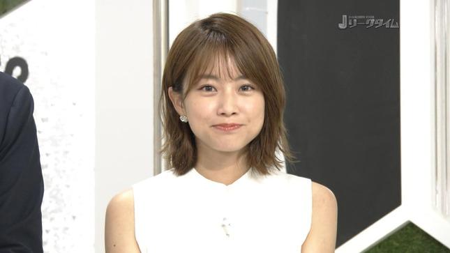 中川絵美里 Jリーグタイム 天皇杯ダイジェスト 10
