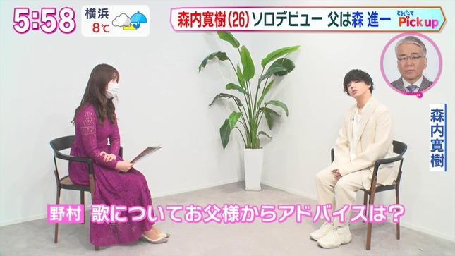 野村彩也子 まるっと!サタデー ひるおび! TBSニュース 7
