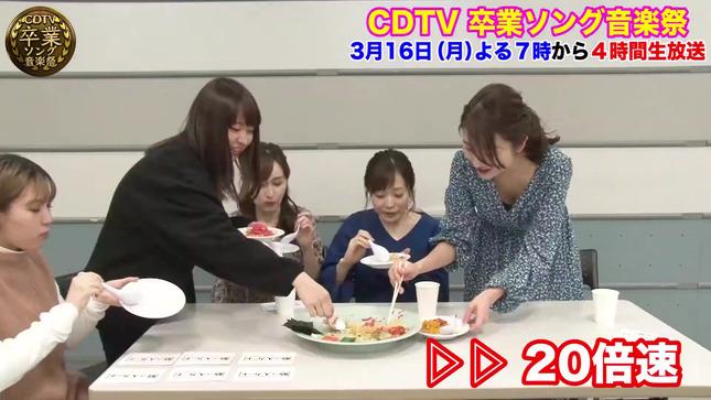 日比麻音子 江藤愛 宇賀神メグ CDTV デカ盛りチャレンジ25