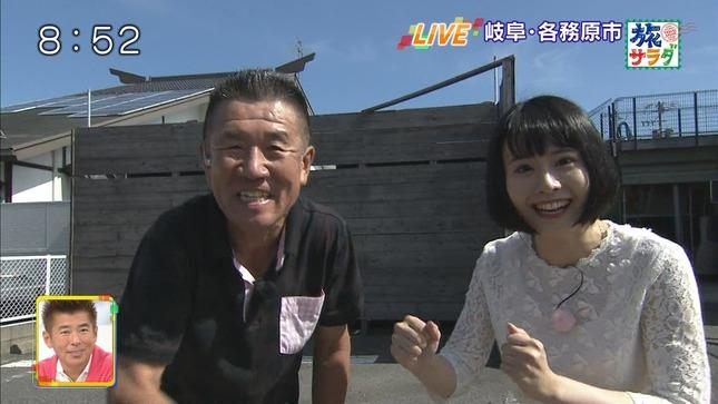 望木聡子 旅サラダ 3