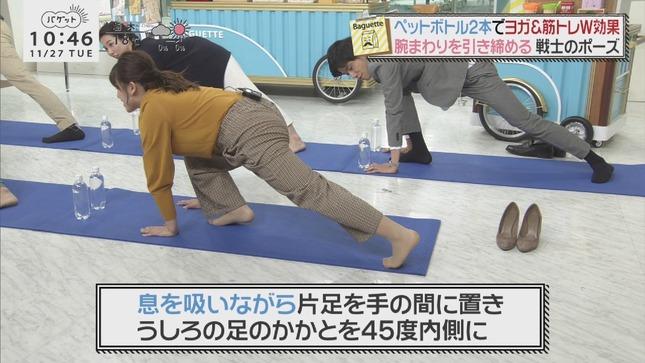 尾崎里紗 バゲット 市來玲奈 8