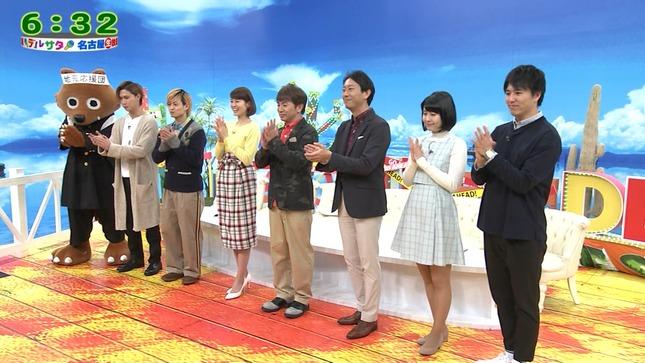 望木聡子 ザキとロバ ドデスカ! 12