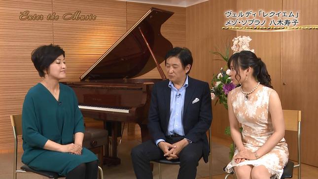 繁田美貴 ワタシが日本に住む理由 エンター・ザ・ミュージック 2