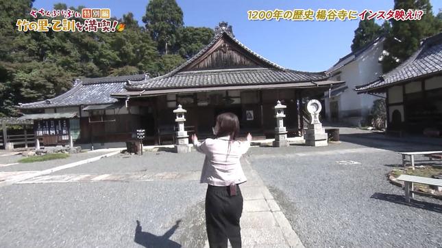 玉巻映美 ちちんぷいぷい 8