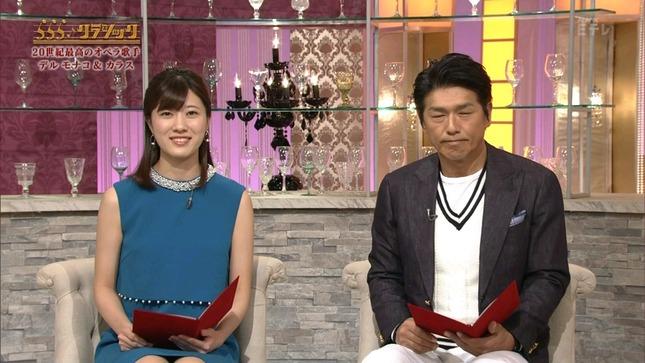 石橋亜紗 らららクラシック おはよう日本 8