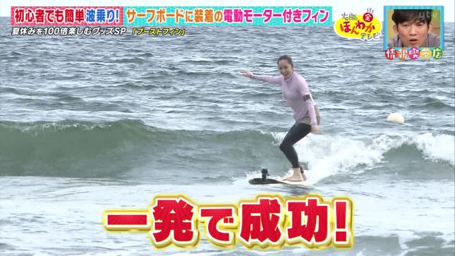 武田訓佳 大阪ほんわかテレビ 10