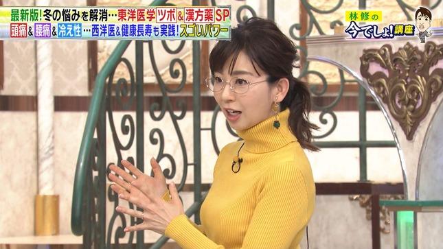松尾由美子 林修の今でしょ!講座 2