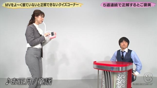 佐藤梨那 バズリズム02 ひと目でわかる!! 4