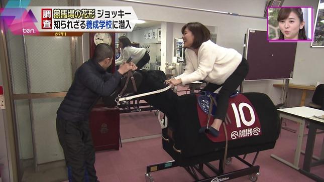 澤口実歩 かんさい情報ネットten 4