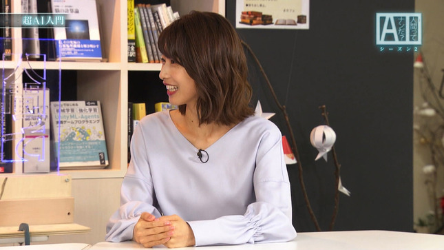 加藤綾子 世界へ発信!SNS英語術 超AI入門 4