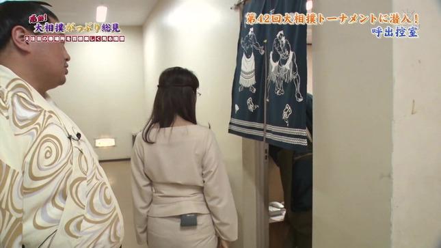 唐橋ユミ 感動!大相撲がっぷり総見 19