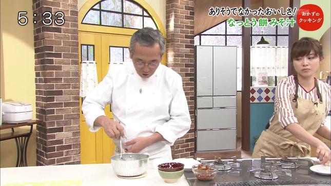 久冨慶子 おかずのクッキング スーパーJ 全日本大学駅伝 3