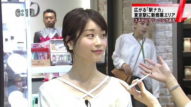 牧野結美 TOKYO MX NEWS 16