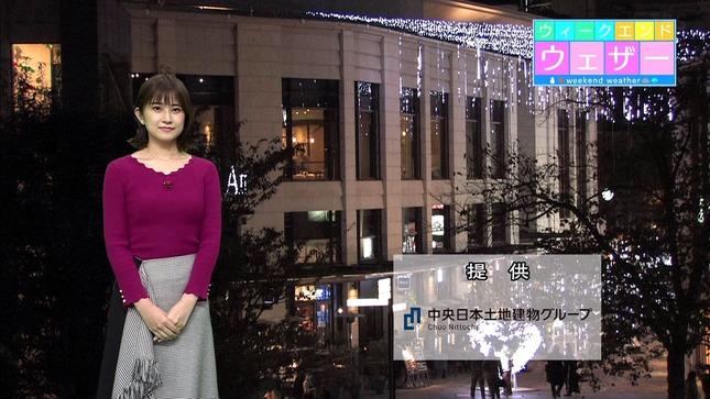 與猶茉穂 ウィークエンドウェザー TBSニュース はやドキ! 5