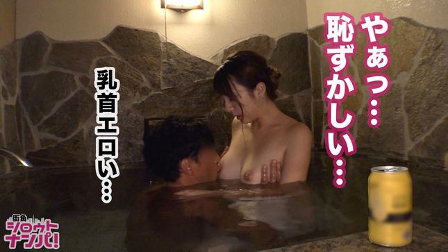 茶道をたしなむ顔面レベルSSSな浴衣JDをガチ口説き!6