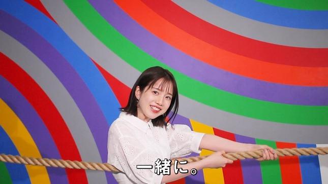 弘中綾香 宮司愛海 竹﨑由佳 一緒にやろう2020大発表SP 19