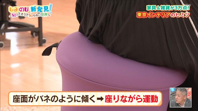 清水麻椰 ちちんぷいぷい 6