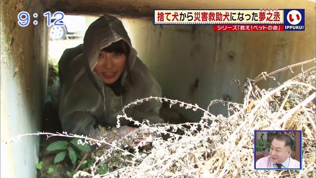 枡田絵理奈 いっぷく! 06
