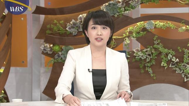 相内優香 ワールドビジネスサテライト 片渕茜 18