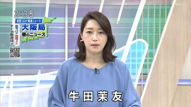 牛田茉友 ニュースほっと関西 すてきにハンドメイド 7