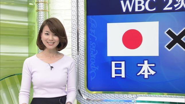 秋元玲奈 SPORTSウォッチャー スノボ世界選手権 3