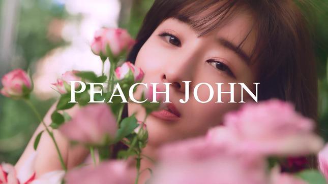 田中みな実 PEACH JOHN 「ミラクルブラ」 16