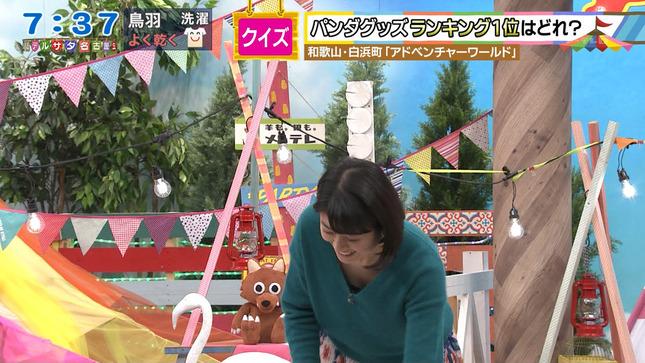 島津咲苗 デルサタ 鈴木ちなみ 浅尾美和 9