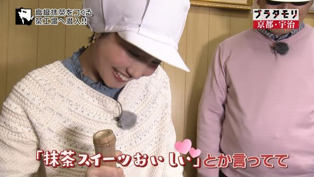 林田理沙 ブラタモリ おはよう日本10