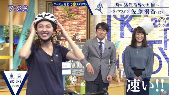 山形純菜 東京VICTORY 10