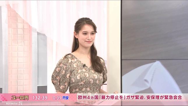 トラウデン直美 日経プラス10 13